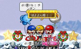 poyokumo7.jpg
