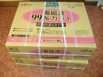 S-DSCF3966.jpg