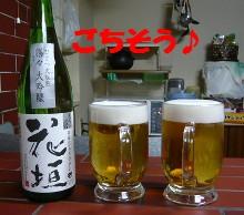 P1000205 ⑤