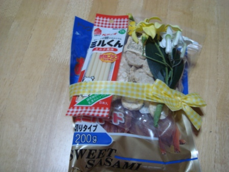 kuma_present.jpg