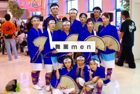 舞麗men02