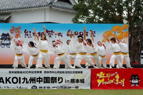 結連(熊本城)その4