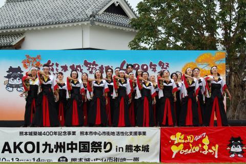 一蓮風雅(熊本城)その2