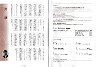 20070320140831.jpg