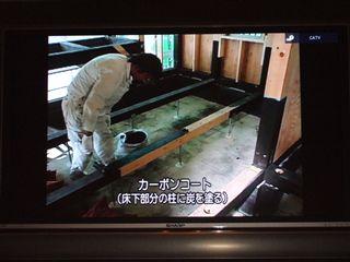 土台、柱に液状の炭を塗る