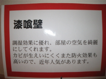 IMG_1611_R.jpg