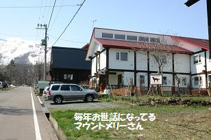 20070513151258.jpg