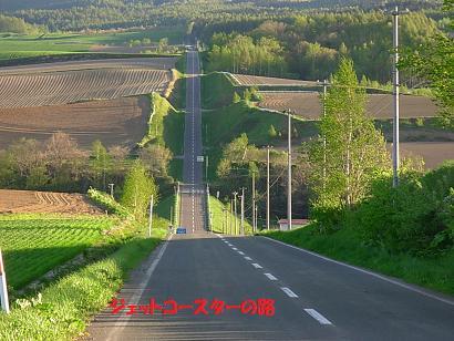 20070525103545.jpg