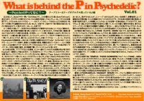 PinPsyche_01.jpg