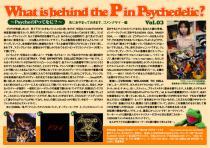 PinPsyche_03.jpg