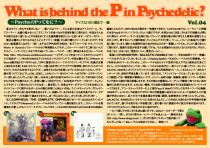 PinPsyche_04.jpg