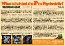 PinPsyche_05.jpg