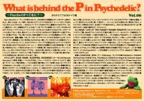 PinPsyche_06.jpg