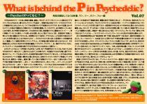PinPsyche_07.jpg