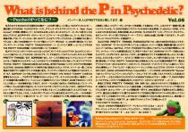 PinPsyche_08.jpg