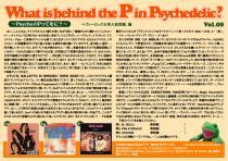 PinPsyche_09.jpg