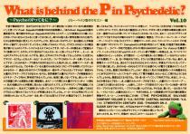 PinPsyche_10.jpg