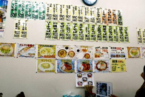 沖縄食堂-3