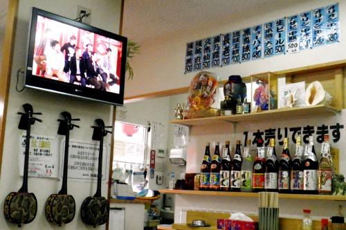 沖縄食堂-1