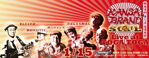 kbs2012.jpg