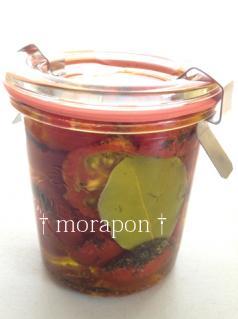 120315ドライトマトのオリーズオイル漬け-2