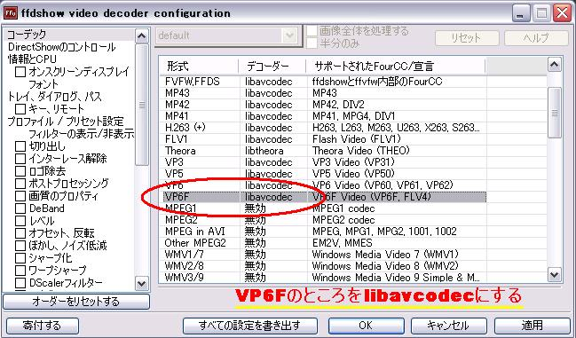 Download Windows Media Player from Official …