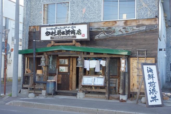 三代目岩太郎丸直営 うに処 田村岩太郎商店_01