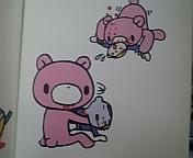 飼イ熊ニ首ヲ噛マレル