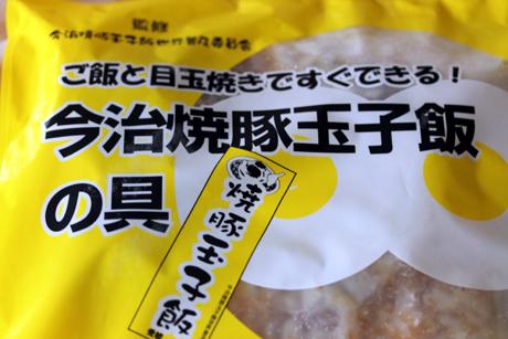 今治焼豚玉子飯2