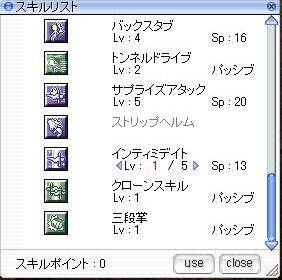 screenverdandi028.jpg