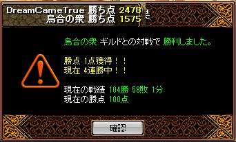 gv201106132.jpg