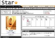 STAR SNS