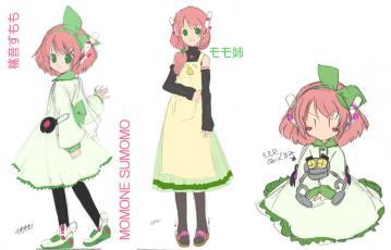 momo_sisters.jpg