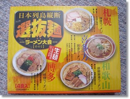 Japan 20110604-036