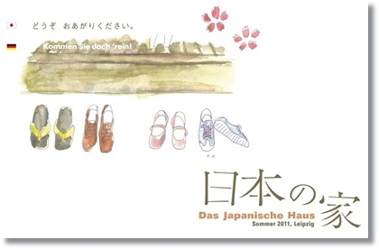 DasJapanischeHaus-1_.jpg
