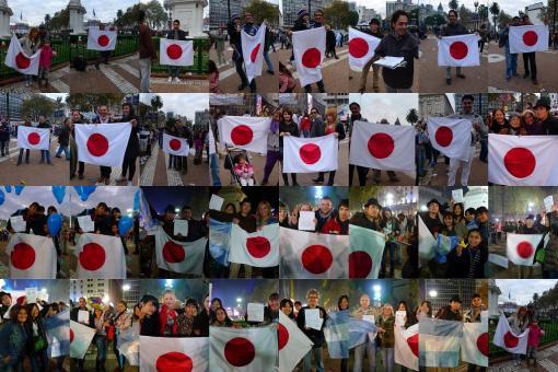 Mezaje Para Japon2