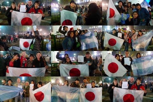 Mezaje Para Japon