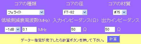 20071230204621.jpg