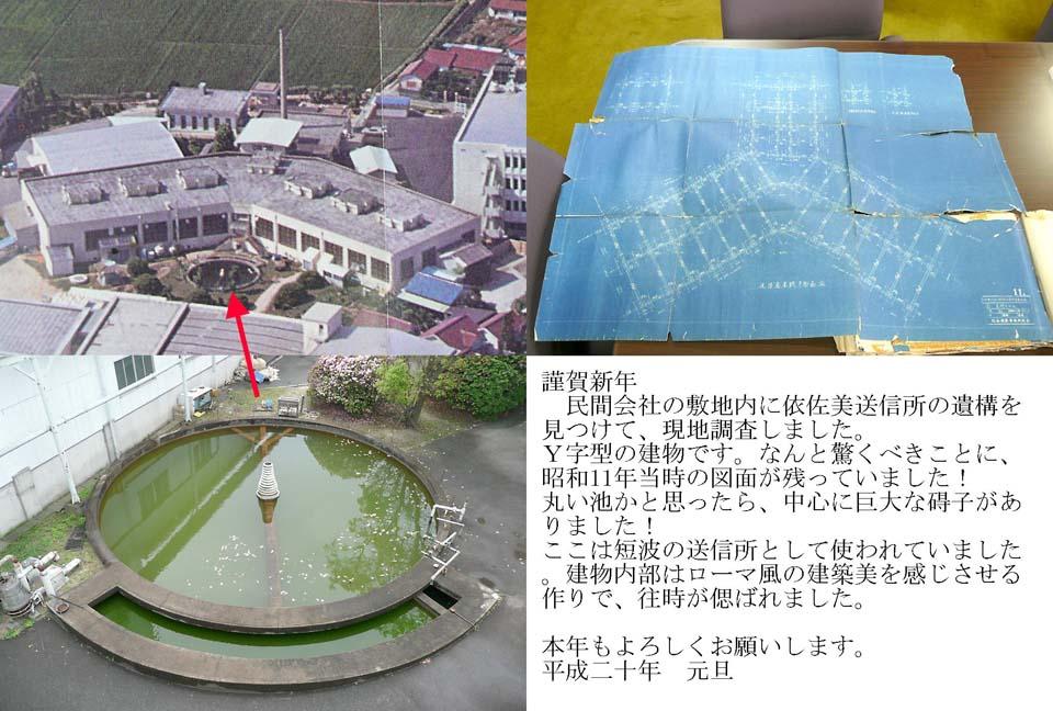 20080101000342.jpg
