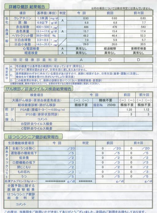 讀懆ィコ・狙convert_20111111162504