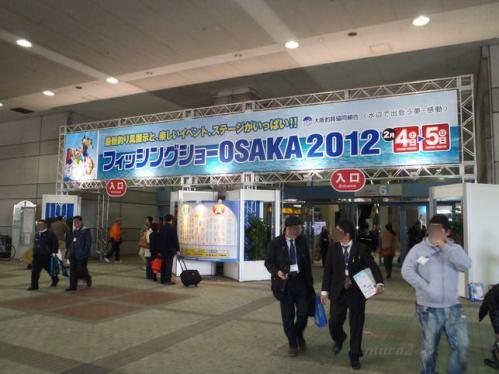 2012FショーOSAKA