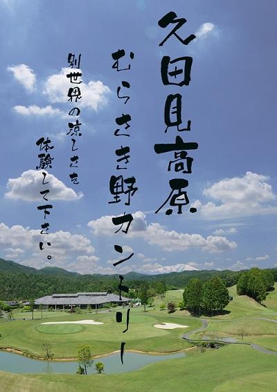 murasakino.jpg