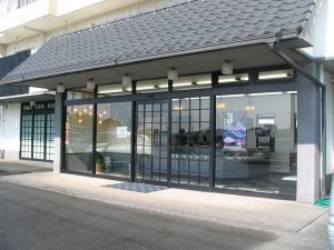 草木饅頭吉野店(江口栄商店)