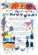 20120103_2484379.jpg