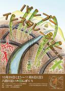 bamboo2011.jpg
