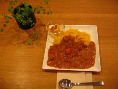 kai curry plate