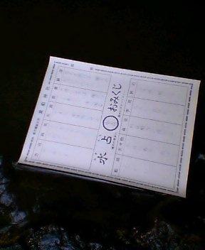 20060820062110
