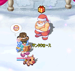 サンタさん健在