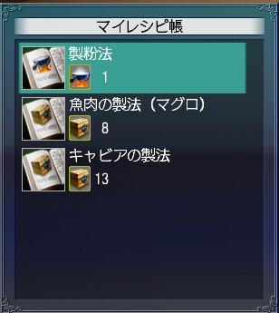 20080107_02.jpg
