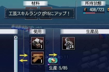 20080120_02.jpg